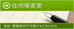 menu01_01
